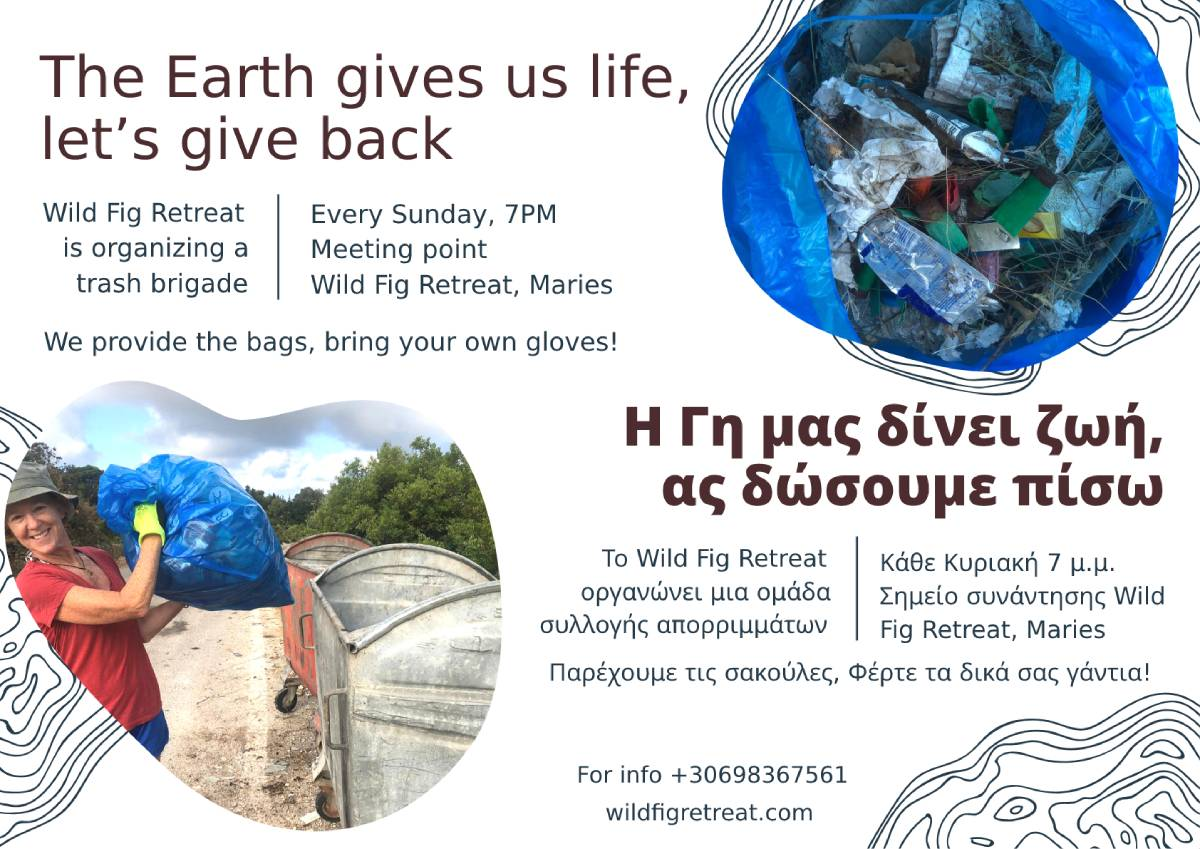 The Earth gives us life let's give back